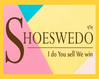 ผลิตรองเท้ากับ Shoeswedo